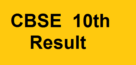 Cbse 10th Results 2015