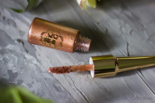 Повседневный макияж бюджетной косметикой: жидкие тени Chupa Chups Bling Bling Eyes в оттенке Pink Signal.