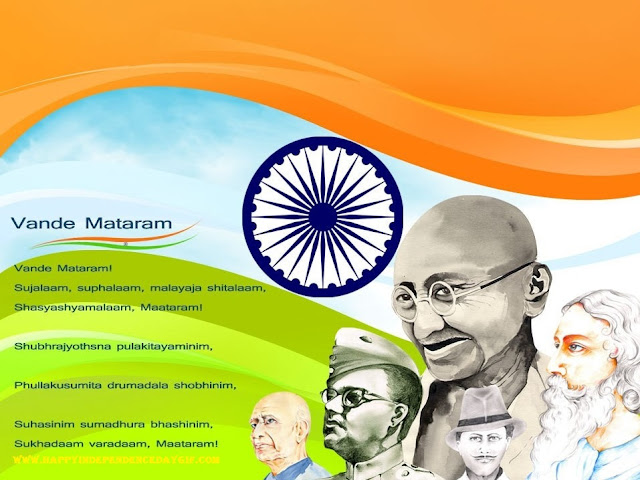 Happy Independence Day SMS to Wish