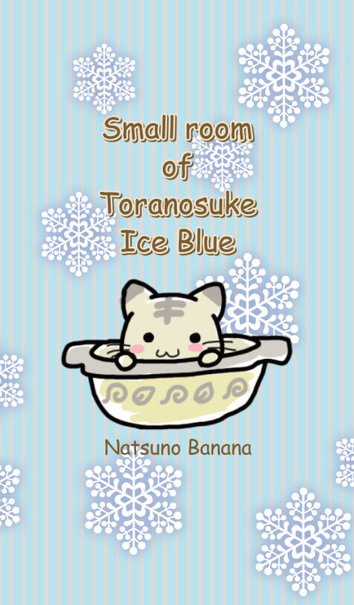 Small room of Toranosuke Ice Blue