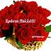 Τρίτη 21 Νοεμβρίου 2017 🌹🌹🌹Σήμερα γιορτάζουν οι: Μαρία,Μαργέτα,Μαριέττα,Μαργετίνα,Μάρω,Μαριώ,Μαριωρή,Μαρίκα,Μαριγώ,Μαριγούλα,Μαρούλα,Μαρίτσα,Μανιώ,Μαίρη,Μαρινίκη,Μιρέλλα,Μυρέλλα,Μάνια,Μάρα,Μαράκι,Μάριος,Βιργινία,Δέσποινα,Δέσπω,Ντέπη,Πέπη,Ζέπω,Λεμονιά,Σουλτάνης,Σουλτάνα,Σούζυ,Σούζη,Τάνια