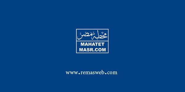 راديو محطة مصر اف ام لايف اون لاين بدون انترنت