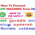 How to use WhatsApp safely? - TAMIL TECHNICAL TIPS