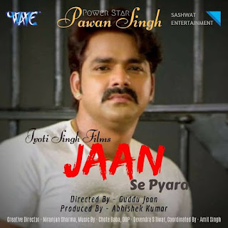 Jaan se Pyara Bhojpuri Movie