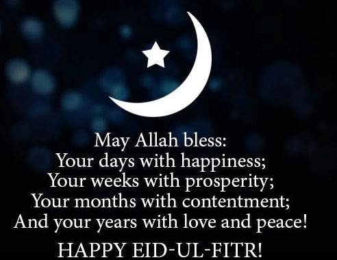 Ramadan Eid Mubarak Images with Quotes 2017