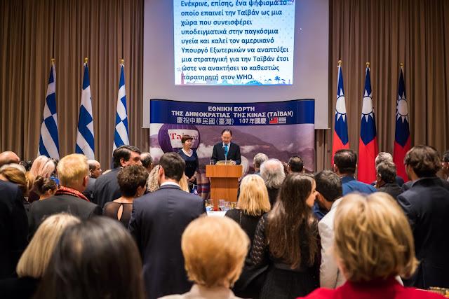 Η Ταϊβάν στοχεύει στην ενίσχυση των σχέσεων με την Ελλάδα στον εμπορικό και ναυτιλιακό τομέα