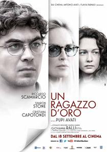 италиански филми