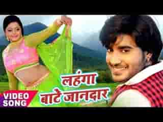 Lahanga Bate Jandar Hot Song