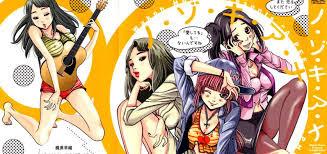 7 bộ Anime NTR khiến fan tan nát cõi lòng