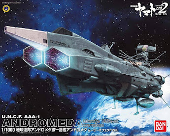 ANDROMEDA 2202 COLLECTION