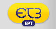 ET3 ΕΤ3 Tv Channel Live Streaming greek tv
