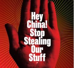 Trump China Intellectual Property Investigation