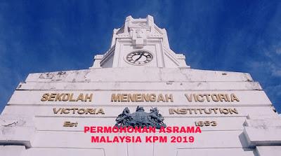 Permohonan Asrama Malaysia 2019 (AMal) Online