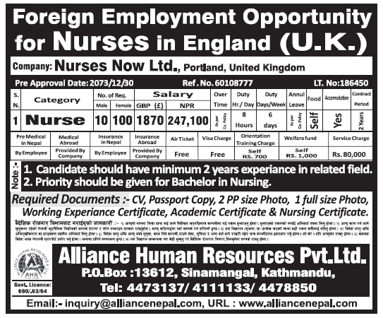 Jobs in UK for Nepali, Salary Rs 2,47,100