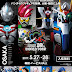 "TAMASHII NATIONS 10th Anniversary World Tour ""OSAKA"" - Event Info"
