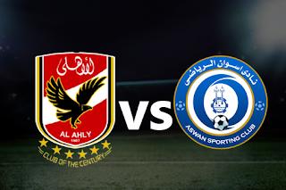 اون لاين مشاهدة مباراة الاهلي و اسوان 5-10-2019 بث مباشر في الدوري المصري اليوم بدون تقطيع