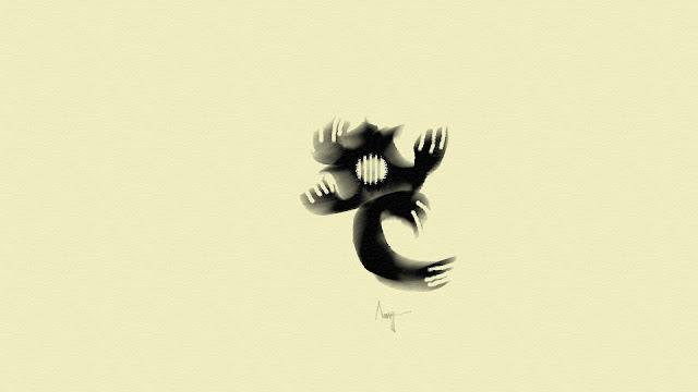 စုိးေနလင္း ● ပံုဖ်က္ထားတဲ့ စုပ္ဝဲ