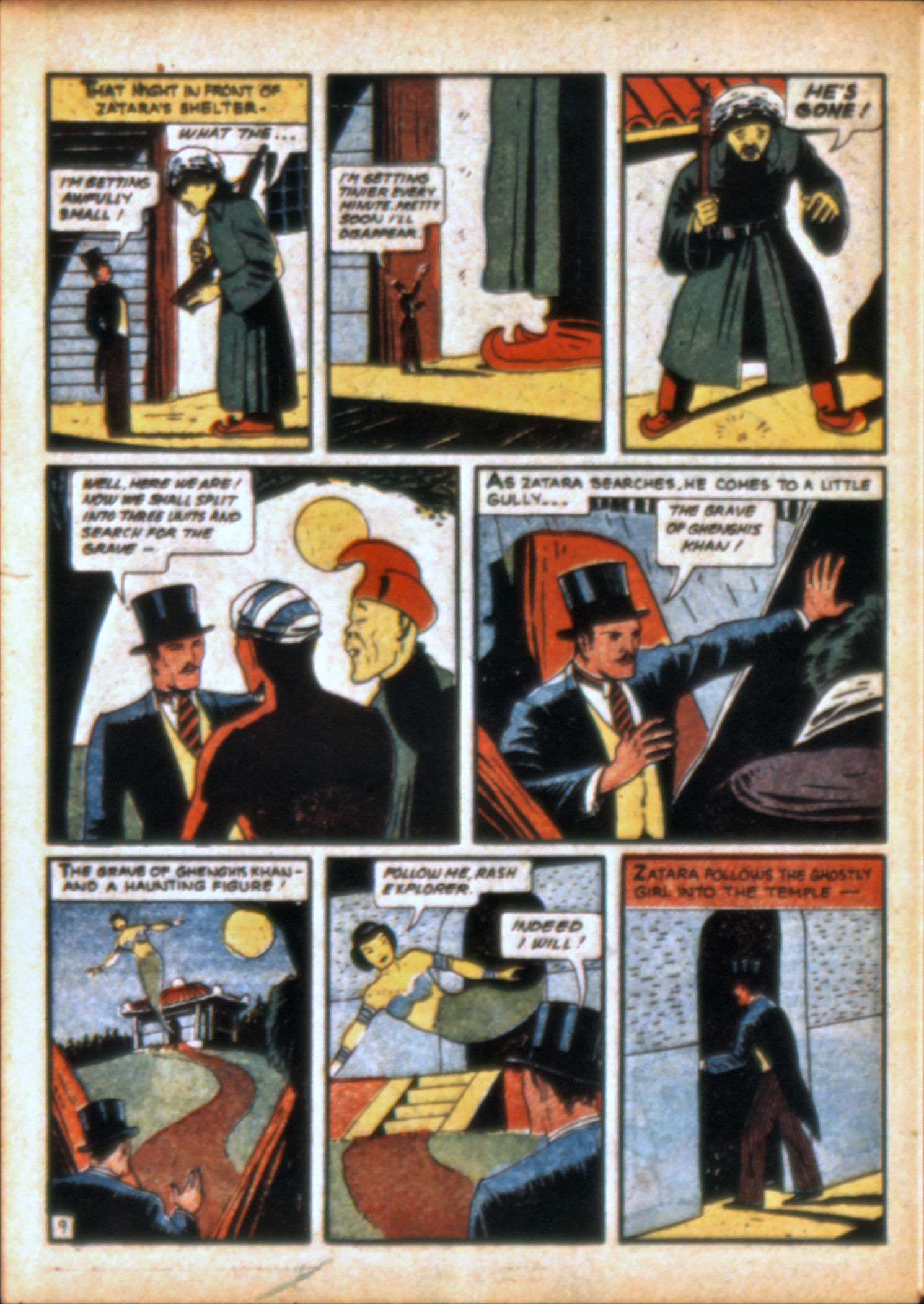 Action Comics (1938) 10 Page 62