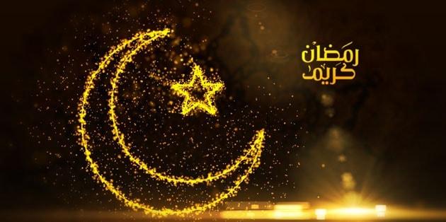"""رمضان """"دروس ربانية"""""""