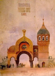 Mussorgsky, Russian music, Russian orchestral music, Pictures at an Exhibition, Great Gate of Kiev, Hartmann