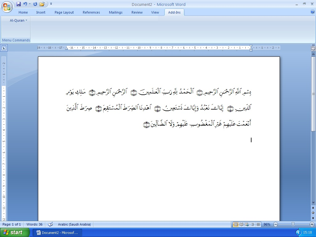 Al quran plugin for ms word 2013 | Download Quran in Word
