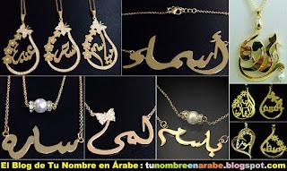 Collares de nombres en letras arabes