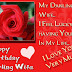 Sweet Images for Happy Birthday Message Wishes for My Wife