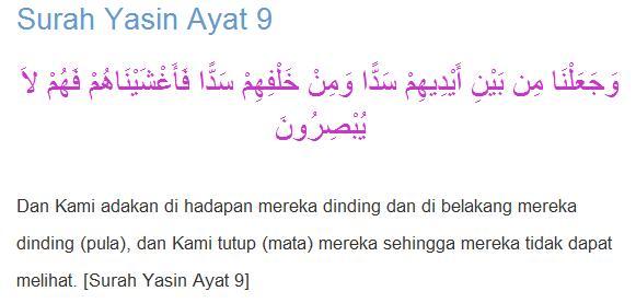 I Am Fatin :. *~: [Doa] Khasiat Surah Yasin : Ayat 9
