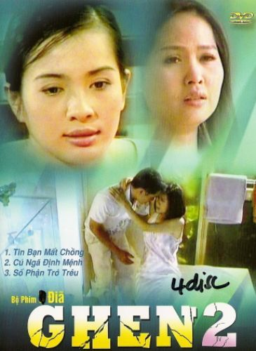 Xem Phim Ghen 2007
