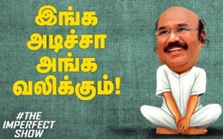 This Is What You Came For Mr. Bijilikanth? | The Imperfect Show With Varavanai Senthil & Saran