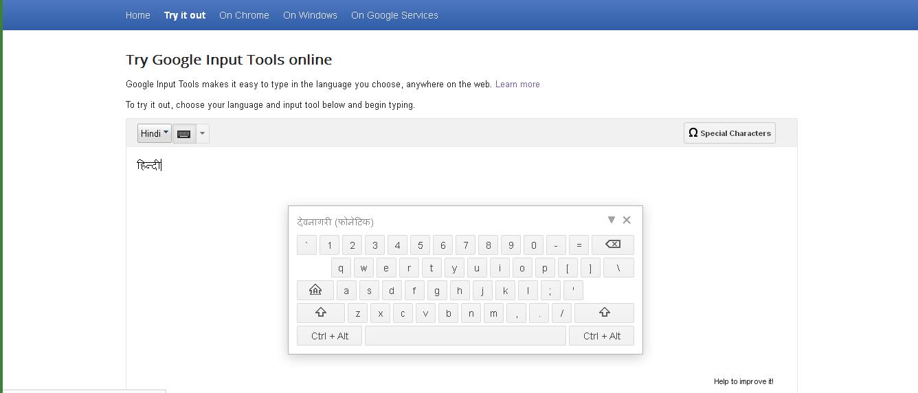 Update Junly 2018} Google input Tools for windows - Devanagari Tech