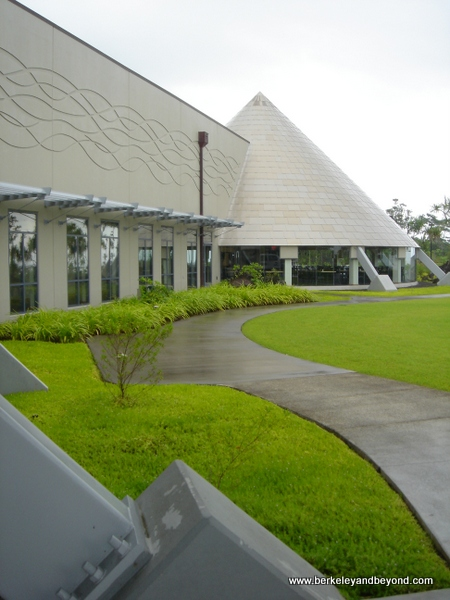 exterior of 'Imiloa Astronomy Center of Hawaii in Hilo