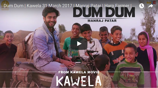 Dum Dum Lyrics - Kawela | Manraj Patar - Punjabi Song
