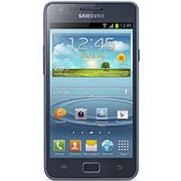 Samsung-I9105-Galaxy-S-II-Plus-Price-in-Pakistan