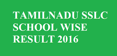 Tamilnadu SSLC School wise Result 2016