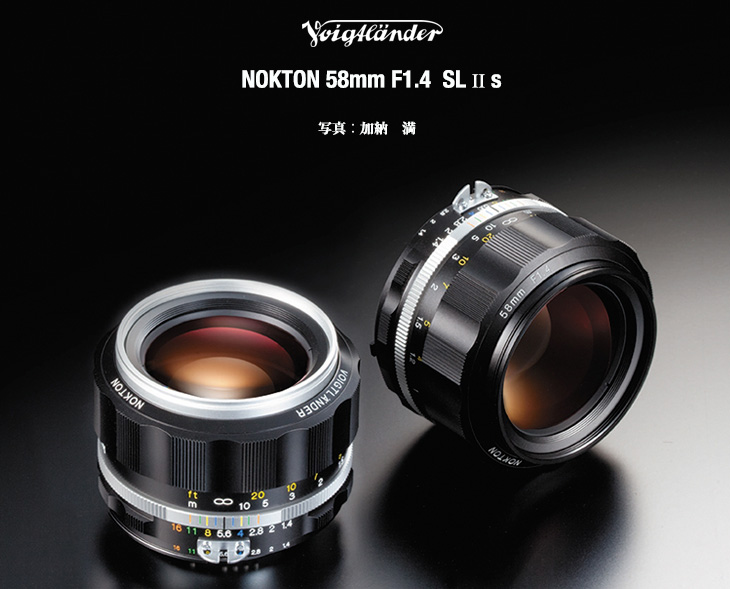Объектив Voigtlander Nokton 58mm f/1.4 SL II S от Cosina