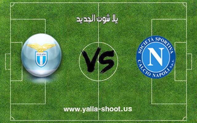 اهداف مباراة نابولي ولاتسيو اليوم 20-01-2019 الدوري الايطالي