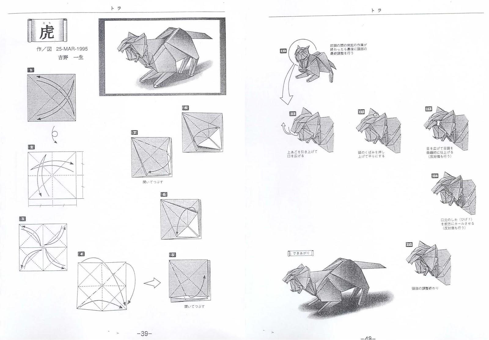 [eBook] Tanteidan Convention Book 01