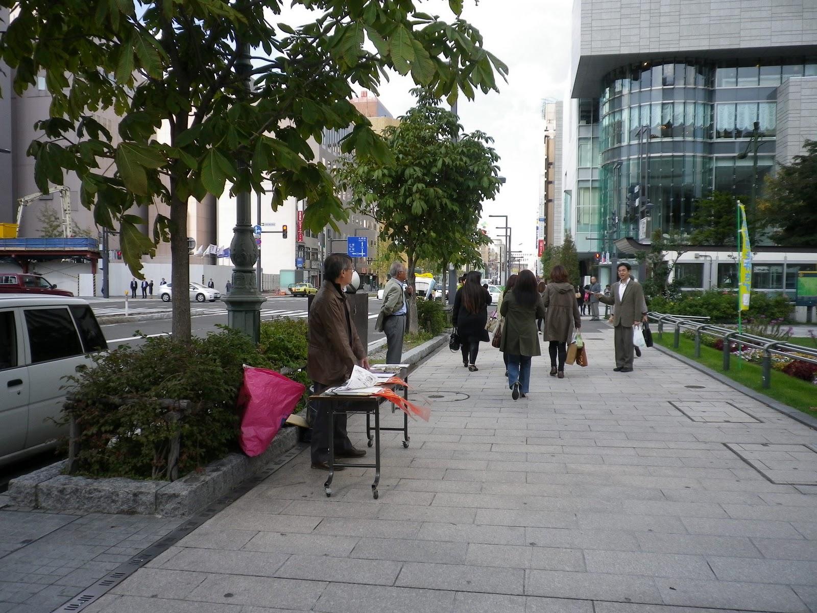 はたろぐ: 2011-10-02