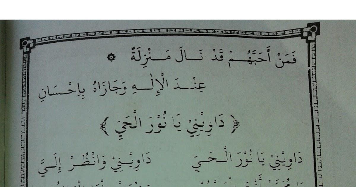 al muqorrobin dawini