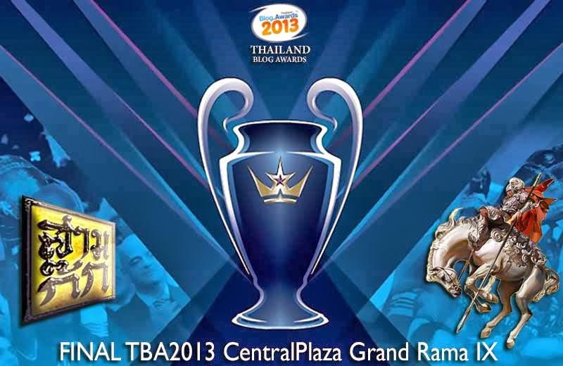 Road to CentralPlaza Grand RAMA IX