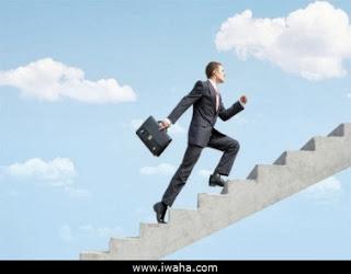 مهارات النجاح في العمل