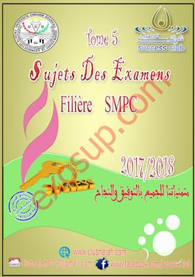 contrôles (non corrigés) SMPC S1 FS El Jadida v 2017-2018