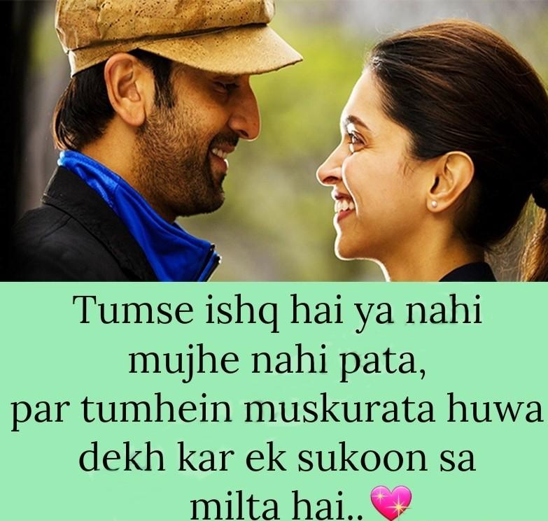 Short Status For Whatsapp About Love In Hindi - Ala Model Kini