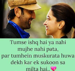One Line Hindi Best Whatsapp Status - AllStatusGuru