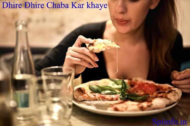 khana kis prakar khana chahiye, khana kaise khana chahiye
