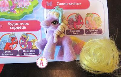Сиреневая лошадка Филли Принцесса Романтика