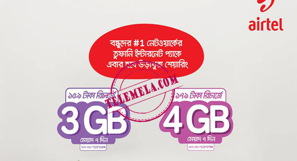 airtel 3GB and 4GB internet packs
