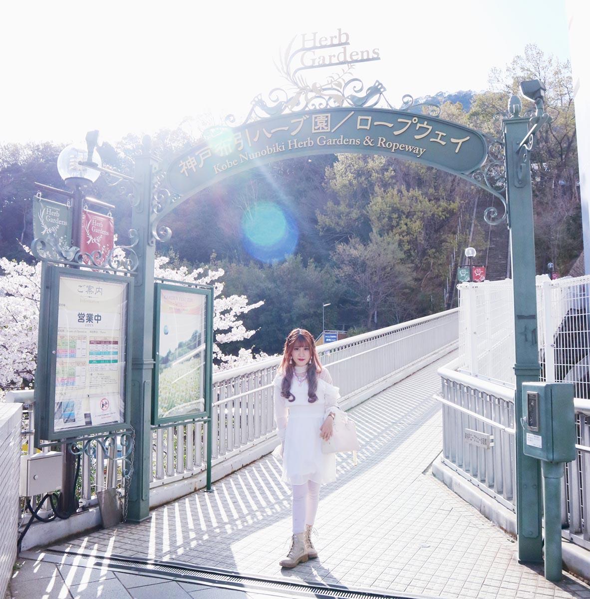 KOBE Travel : Kobe Harborland, Kobe Nunobiki Herb Garden & Ropeway