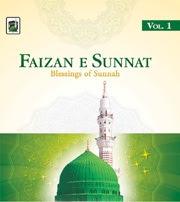 Faizan E Sunnat Complete Book Pdf